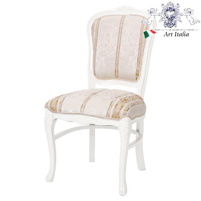 \29%OFF/ ダイニングチェア ゴールドストライプ 椅子 木製 白 ホワイト イタリア家具 フェイク フィオーレ Fiore クラシック 猫脚 白家具 食卓 輸入家具 輸入 アンティーク ロココ調 ヨーロピアン