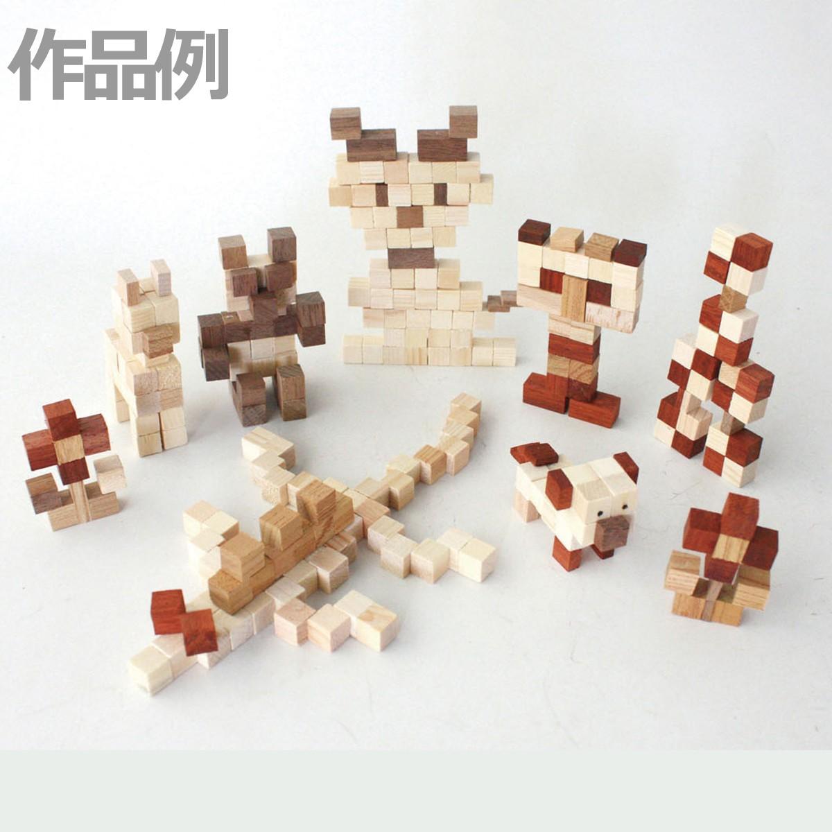 夏休みの工作、DIYに! モザイクブロックミックス 1cm角 約250個入 【 工作 工作キット 木材 木のブロック 】