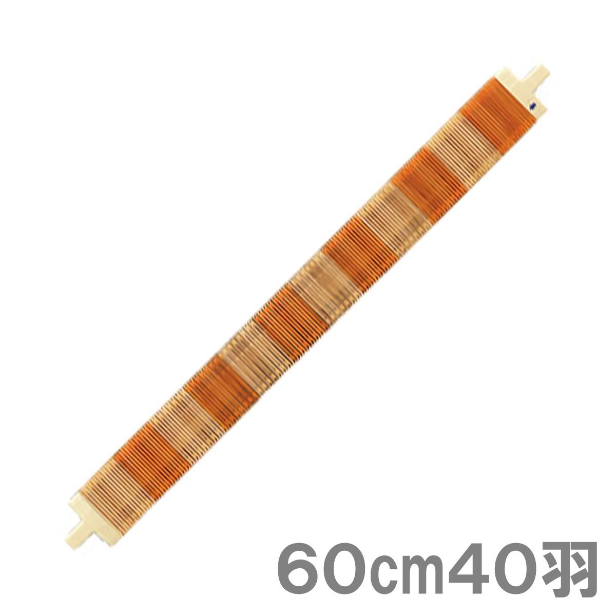 咲きおり 綜絖 60cm 40羽 【 織機 織り機 機織り 織物 手織り 】