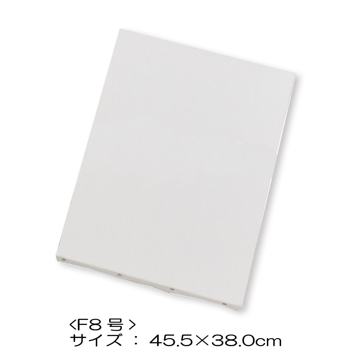 サイズいろいろ 油彩画を楽しもう 張りキャンバス F8号 ポリエステル35% 綿65% 流行のアイテム 中目 ポリエステル 市場 ボード 油絵 キャンバス 油彩画 絵画 綿