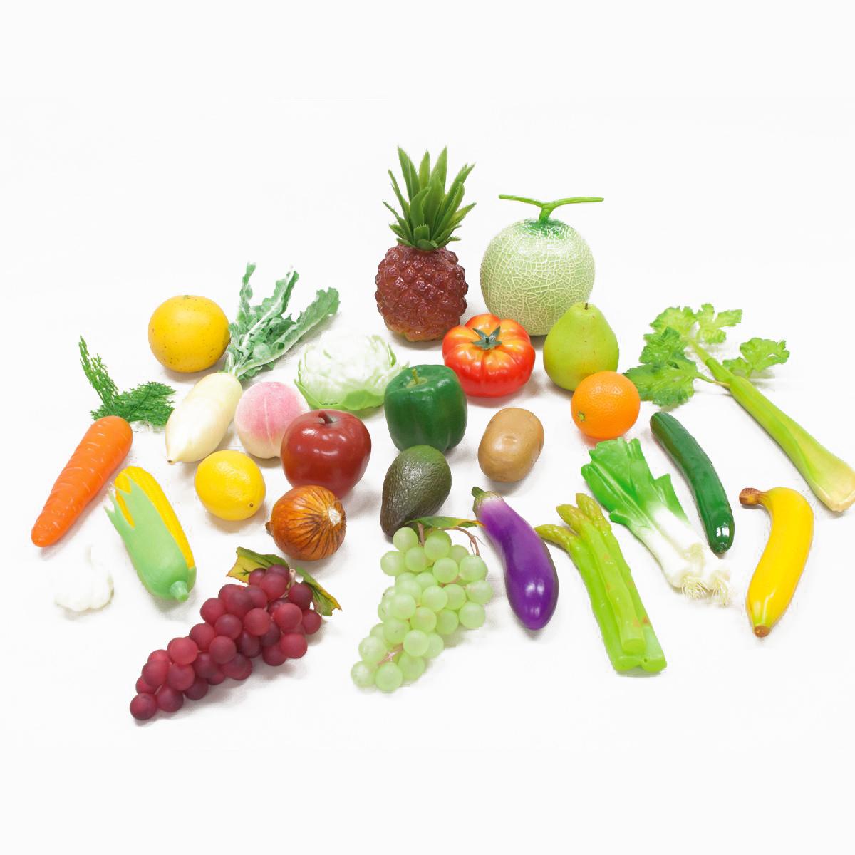野菜モデル 26種セット 【 デッサン スケッチ 絵画 モデル 果物 野菜 】