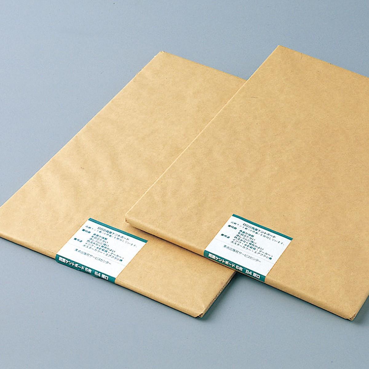 [ ゆうパケット可 ]  <当店オリジナル> ケント紙ボード 両面 厚口 A4 1枚 【 イラストボード ボード 紙 描画用紙 】
