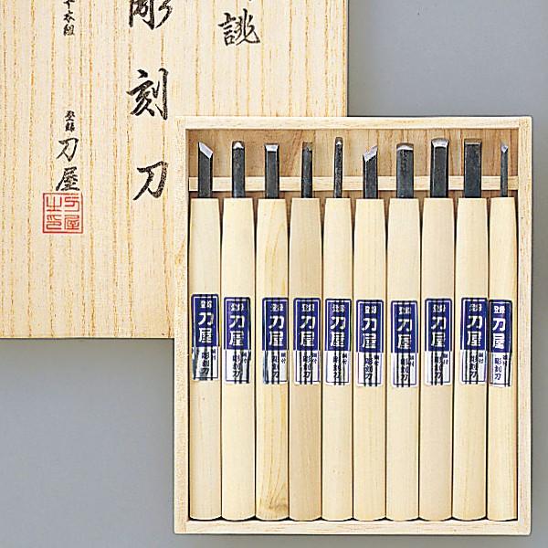 刀屋印 彫刻刀 桐箱入 10本組 【 年賀状 工作 凸版 彫刻刀 版画】