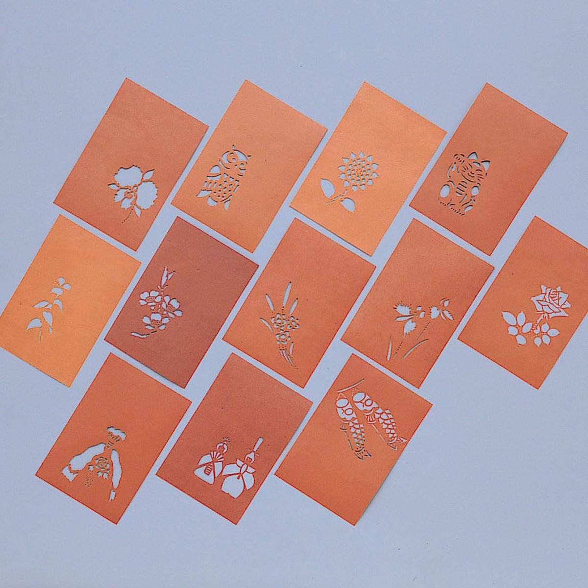 [ ゆうパケット可 ] ステンシル型紙 渋紙 12種セット 【 版画 ステンシル はんが 型紙 】