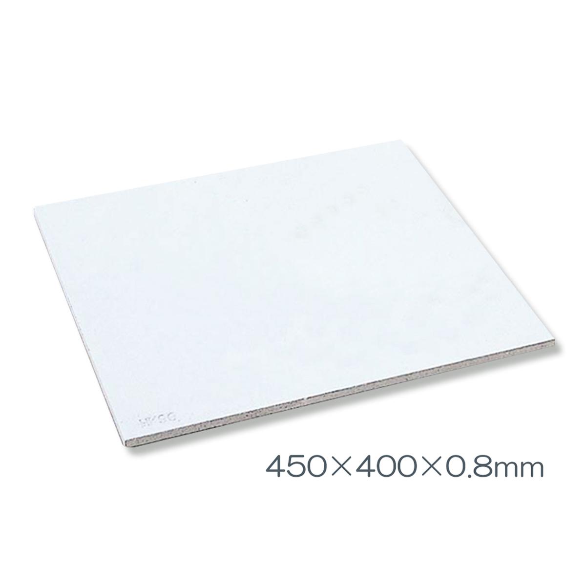 陶芸窯用具 棚板 カーボランダム 角型 450x400mm 【 陶芸 陶芸窯 棚板 】