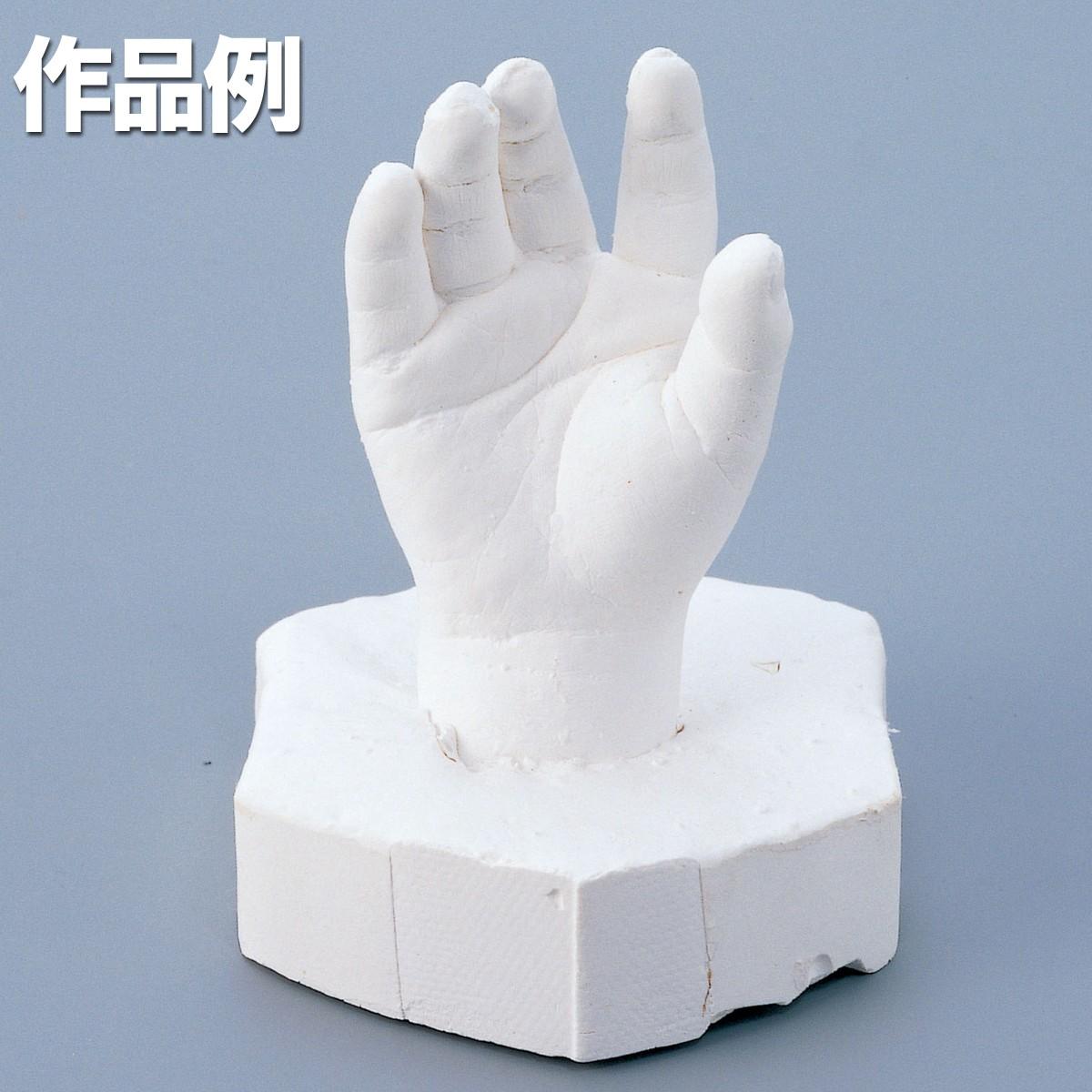 石膏型取りキット かたと~る 10kg 【 石こう 型取り 】