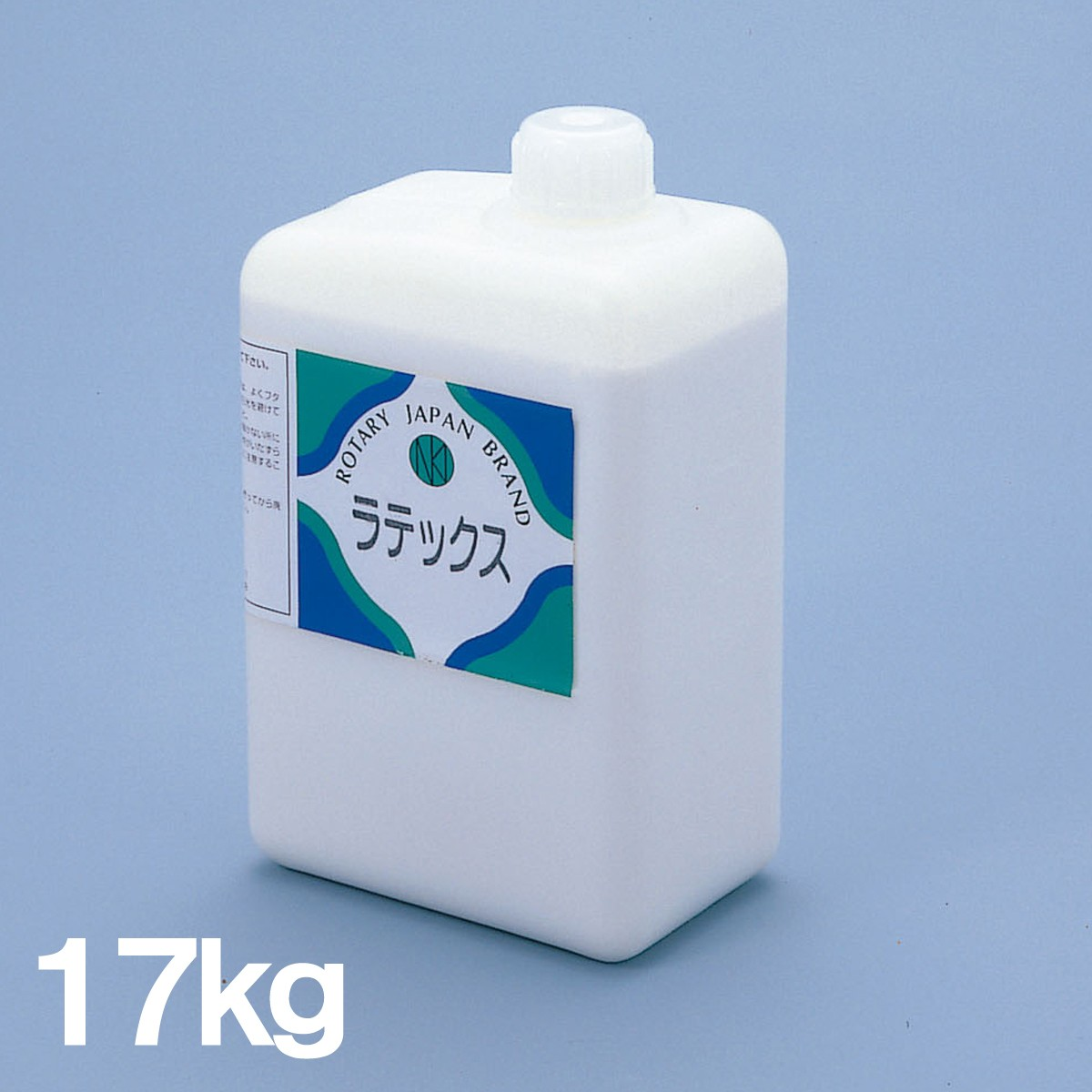 ラテックス 17kg 【 ラテックス 造形 ゴム液 】