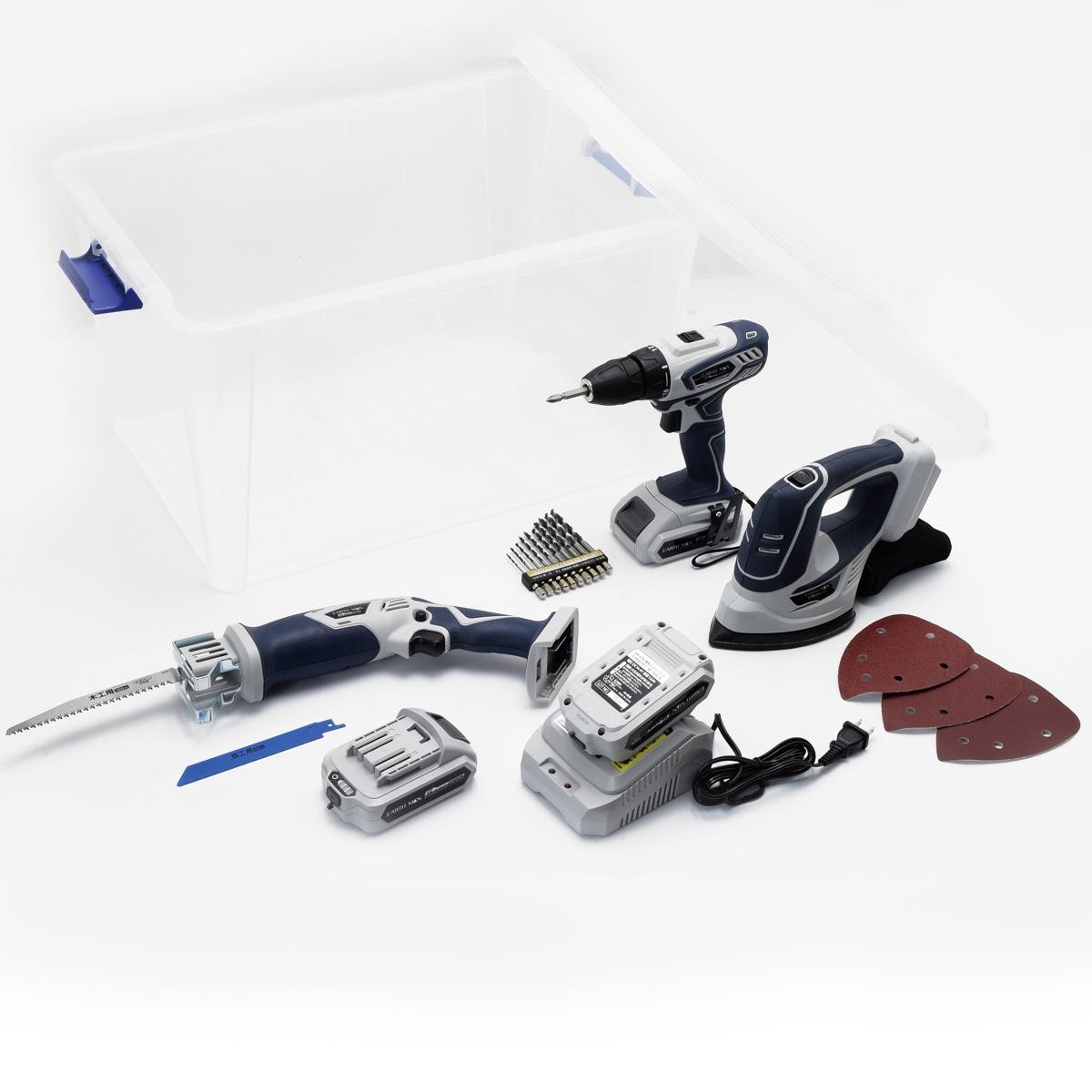 <お取り寄せ品>充電式 電動工具 3機種セット BTB-3 2型 S-Link14.4Vシリーズ 【 電動工具 セット ケース付 】
