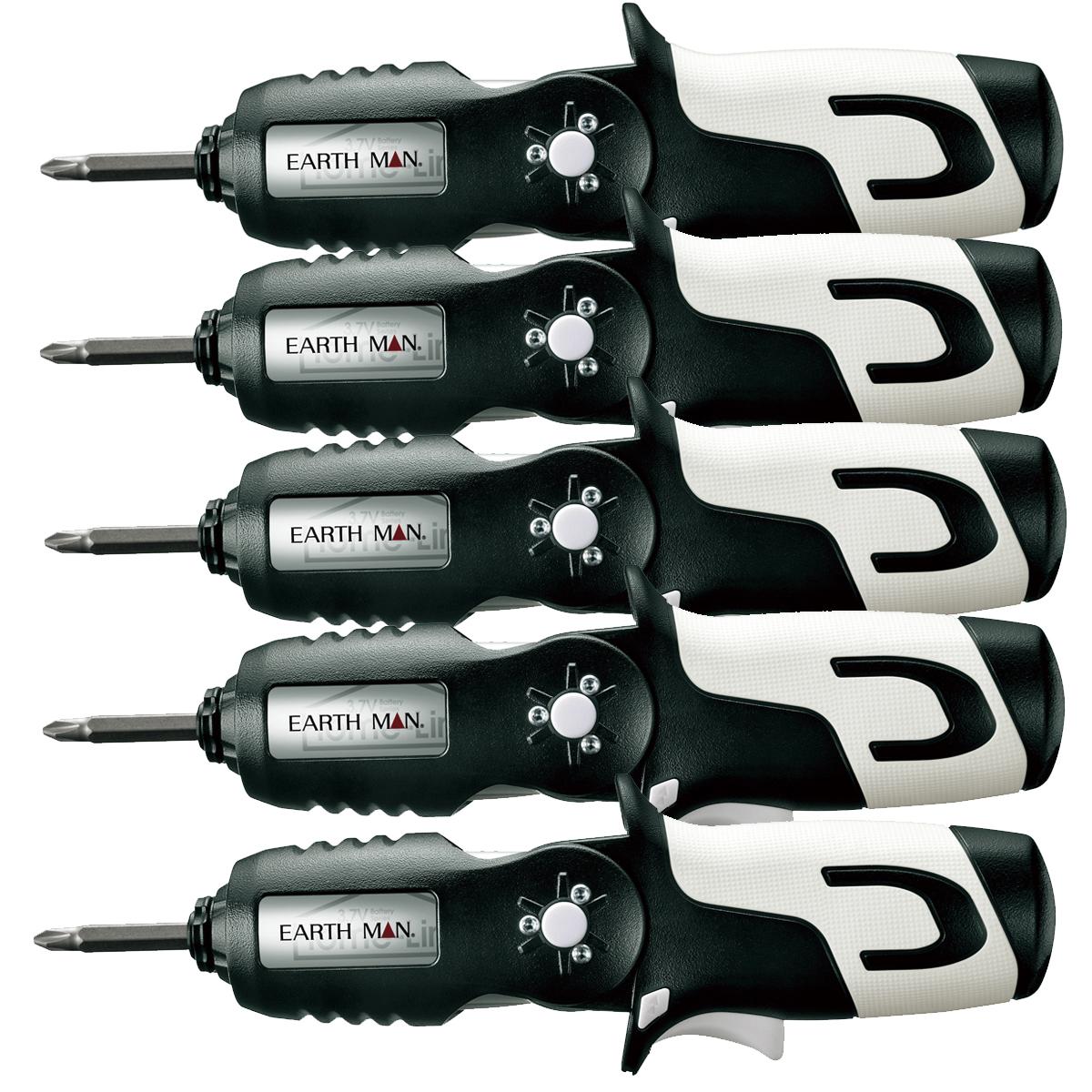 <お取り寄せ品>充電式 ミニドライバー DDR-37LiA H-Link3.7V 5台組 【 電動工具 セット ケース付 】