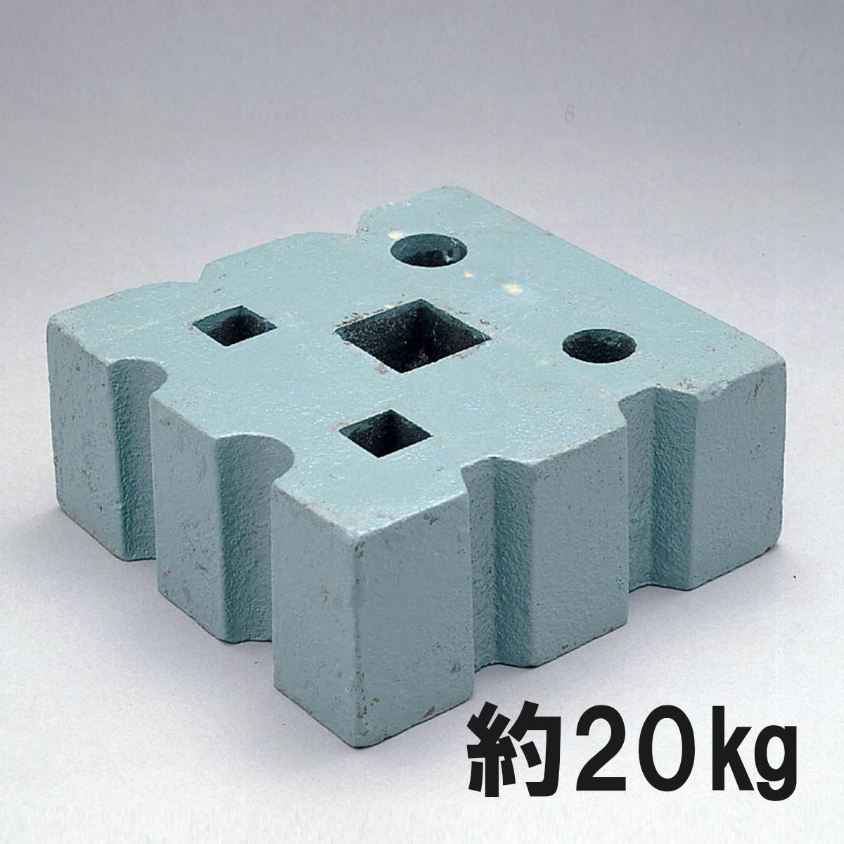 はちの巣床 約20kg 【 金属 工作 彫金 工芸 工具 金床 】