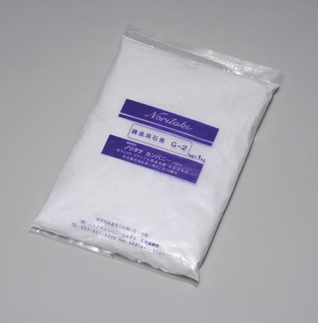 吉野石膏 B級 教材用 25kg 【 夏休み 石こう 型取り 工作 】 焼き石膏