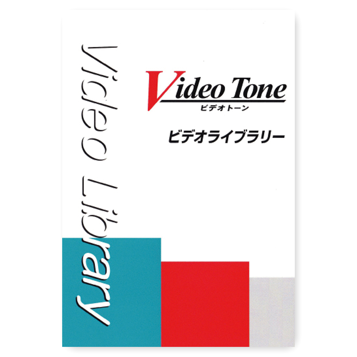 造形の発見 DVD 紙とのかかわり 【 鑑賞 DVD 】