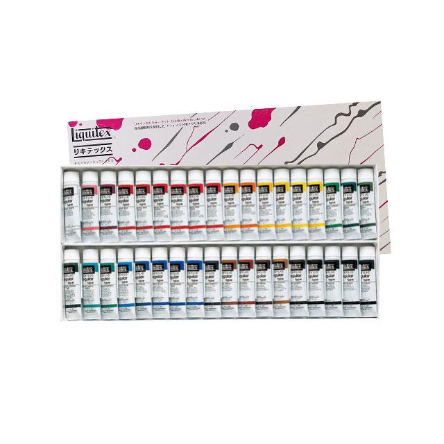 リキテックス レギュラー 伝統色 36色Aセット 6号20ml Liquitex 【 アクリル 絵の具 えのぐ リキテックス 絵画 アクリル画 伝統色 】
