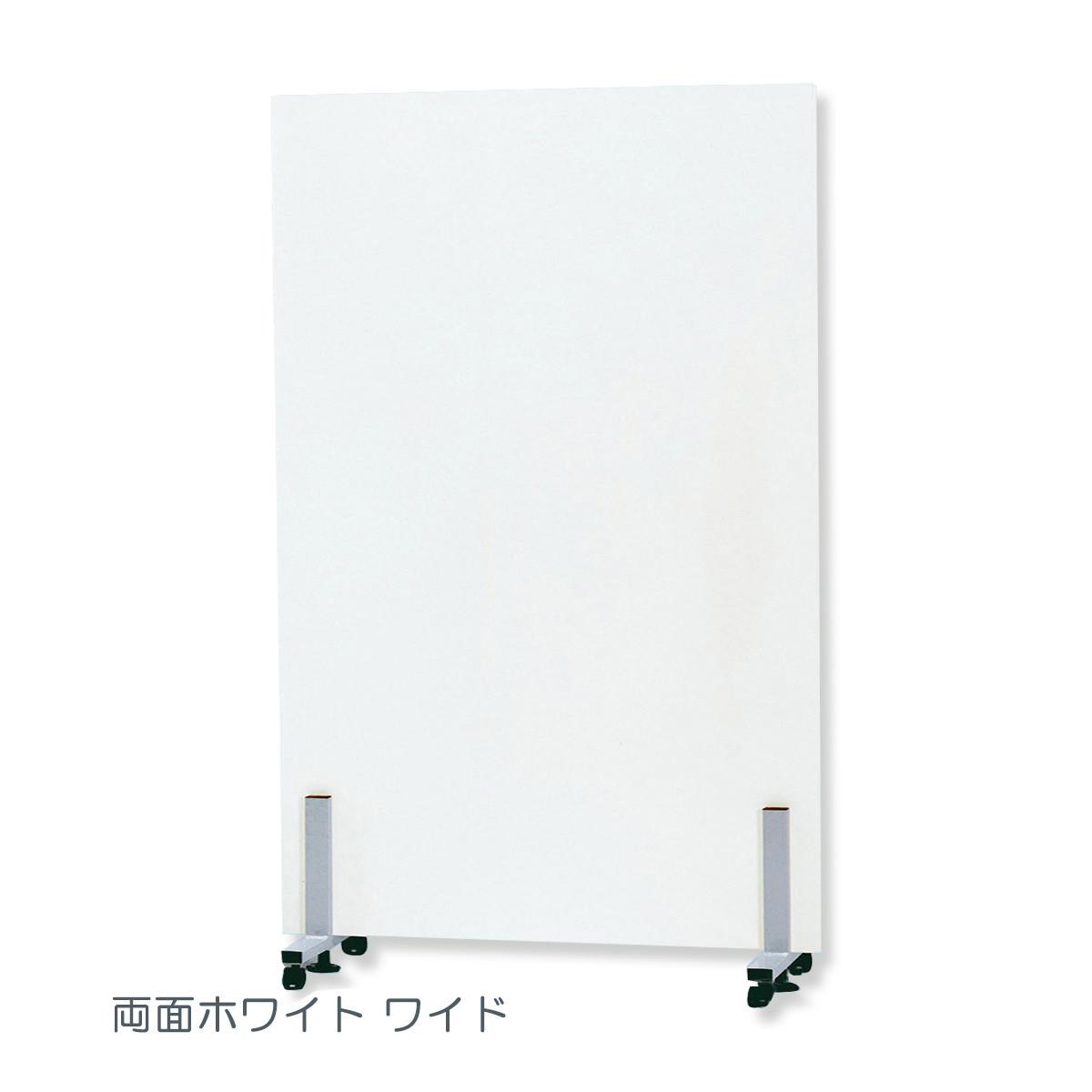 <お取り寄せ品※代引きキャンセル不可> 簡易式連結展示板 RT型 幅1