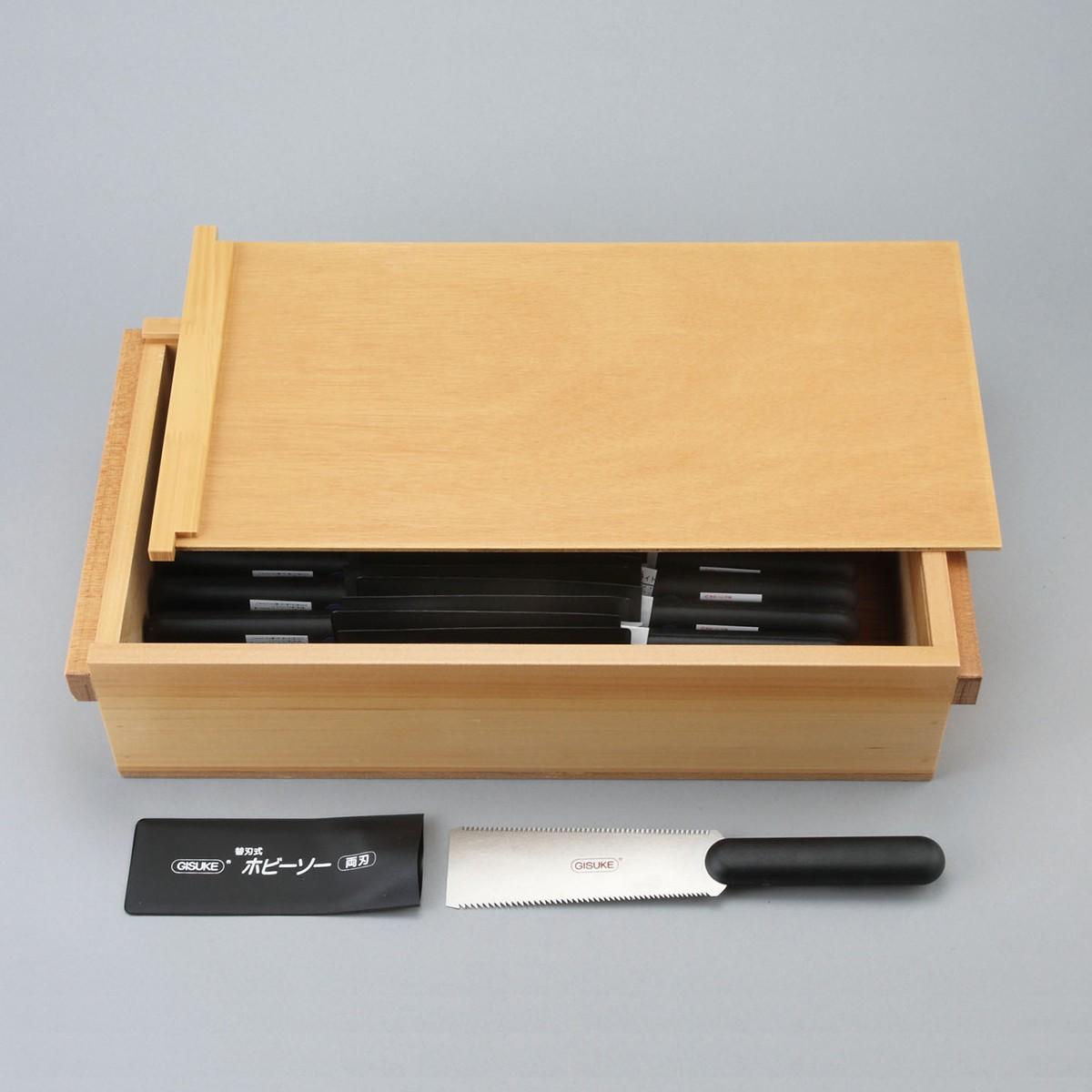 木工・木彫を楽しもう ジュニア両刃のこ ホビーソー2 20丁組 木箱入 【 木工 木彫 木工具 のこぎり セット 】