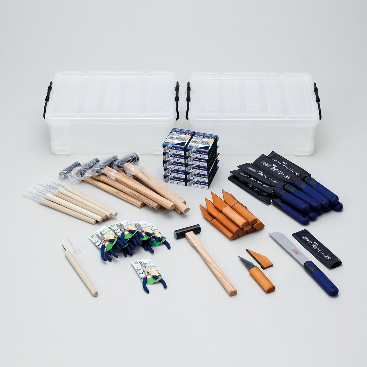 BSSスクール木工具 グループセット 10人用 GT10 【 木工 木彫 木工具 セット 】