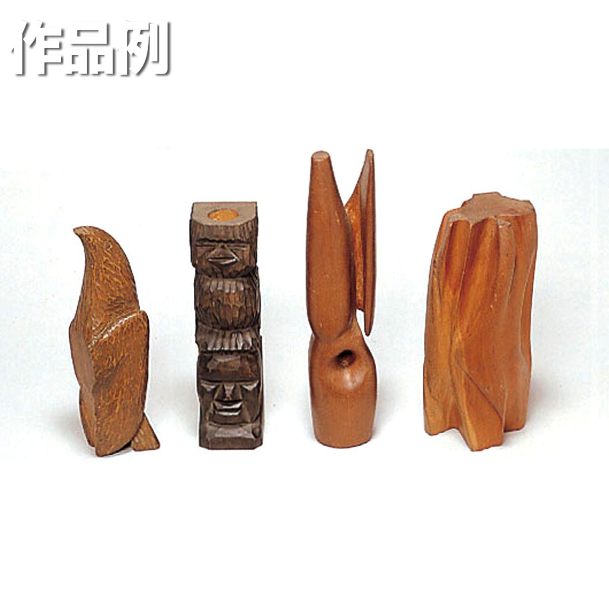 大特価!! 自由工作や木工作品作りに 桂 角材 D 約100x100x200mm 単品 タイムセール 木工 木材 板 DIY 手作り