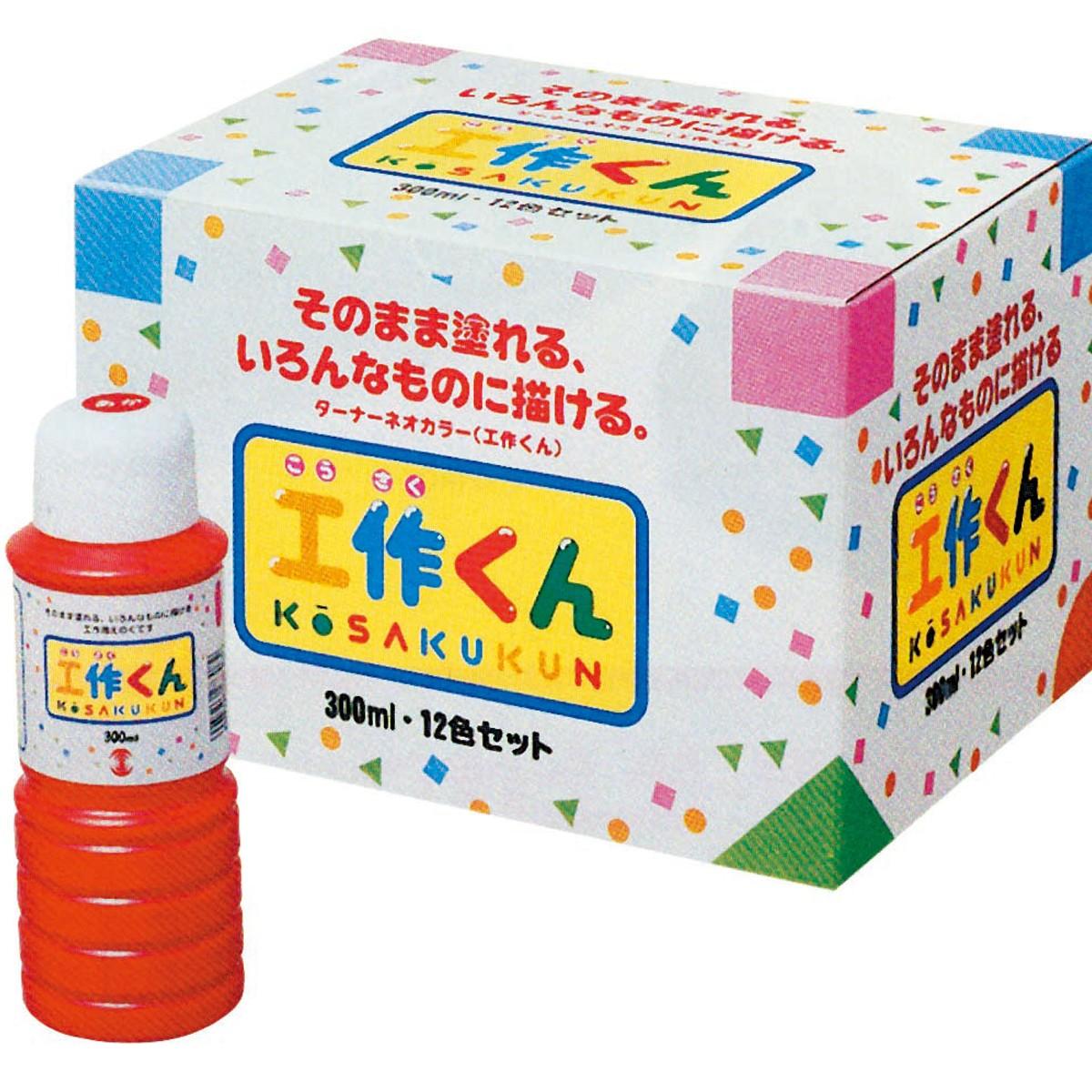 水性 工作くん 300mL 12色セット ポリ容器入り 【 工作 木工 塗料 アクリル 水性 】