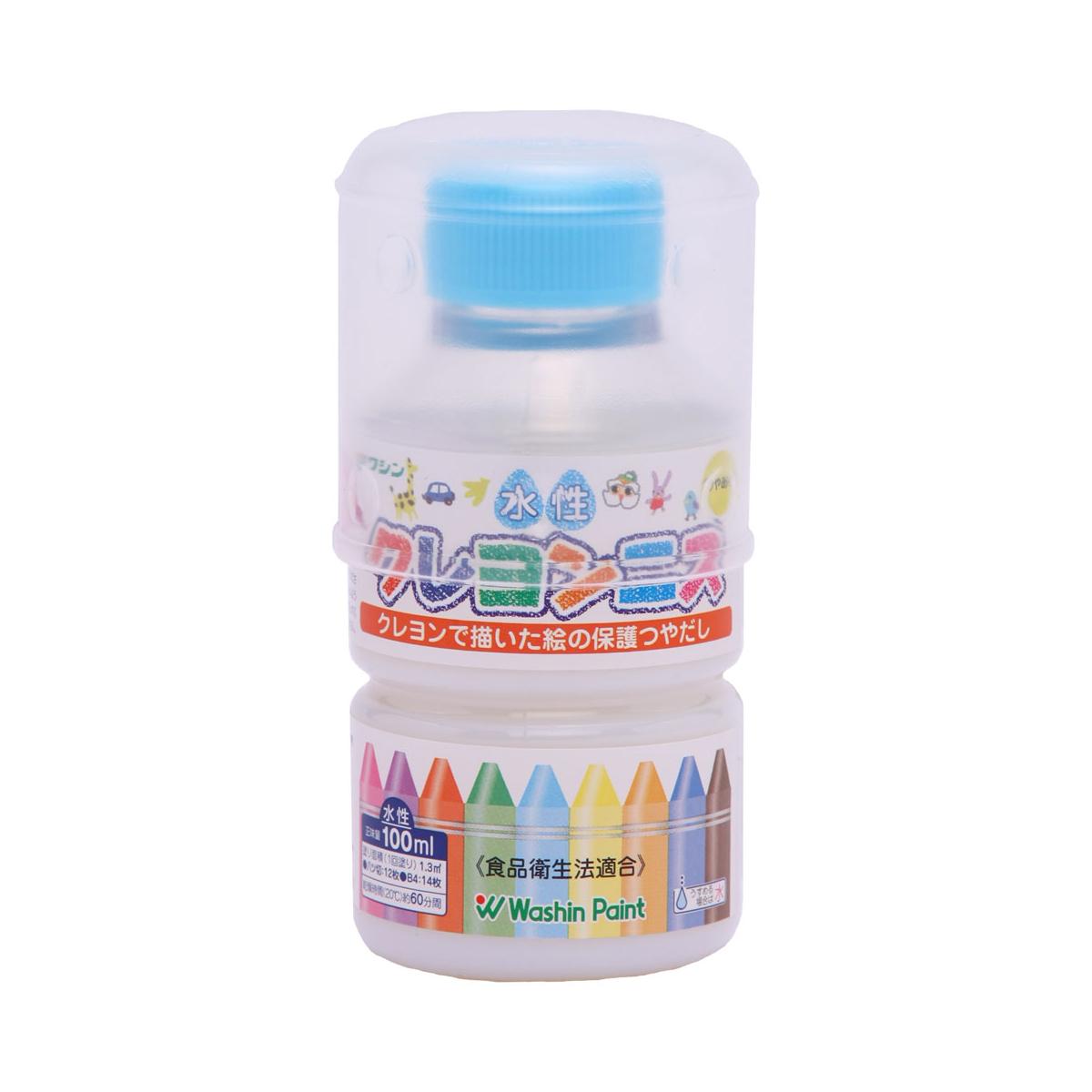 クレヨンの色移り 出群 汚れを防ぎます クレヨンニス 水性 100mL 公式通販 工作 イラスト 保存 子供 保護 クレヨン