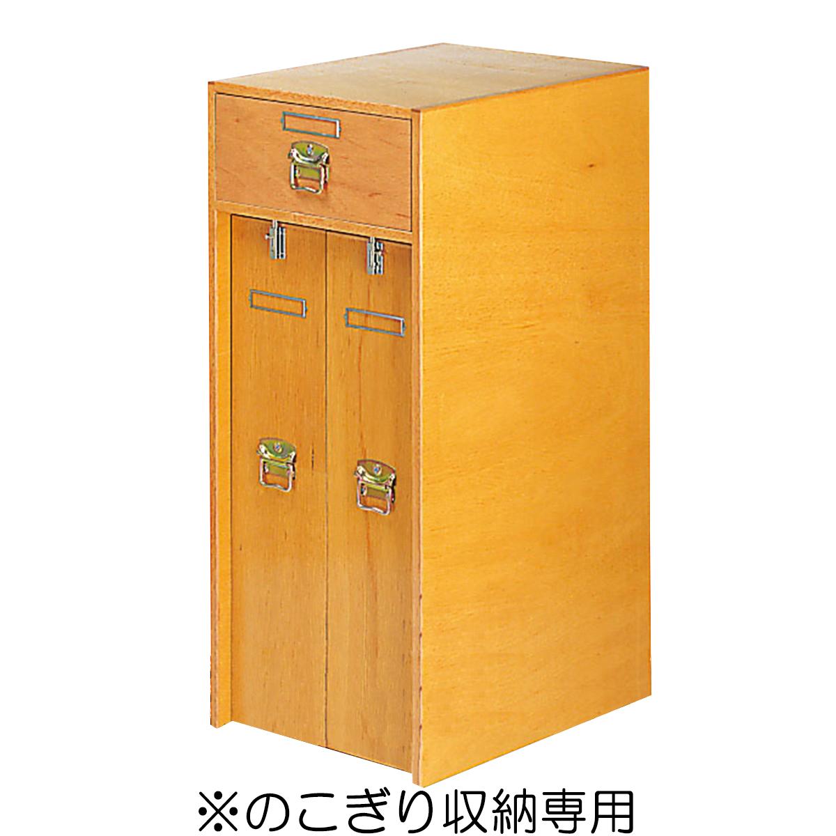 ツールスタンド TB-2 のこぎり収納専用 【 木工 木彫 木工具 収納 整理 棚 】
