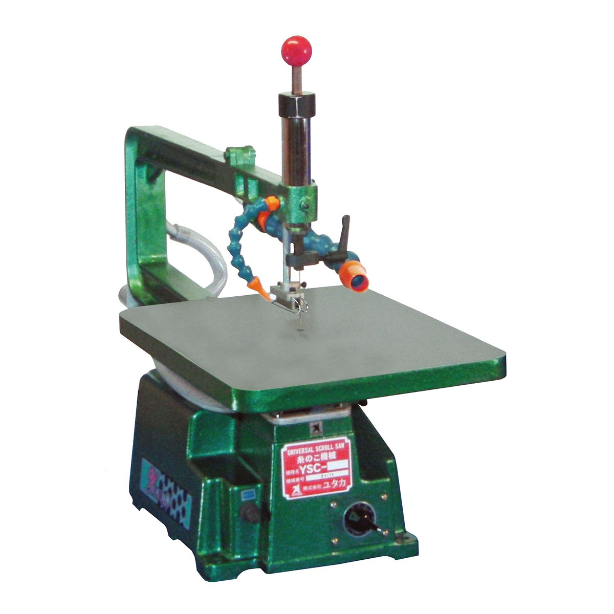 <お取り寄せ品※代引き不可>ユニバーサル糸のこ機械 YSC-500FGT型 【 木工 金工 工作 DIY 切断 】