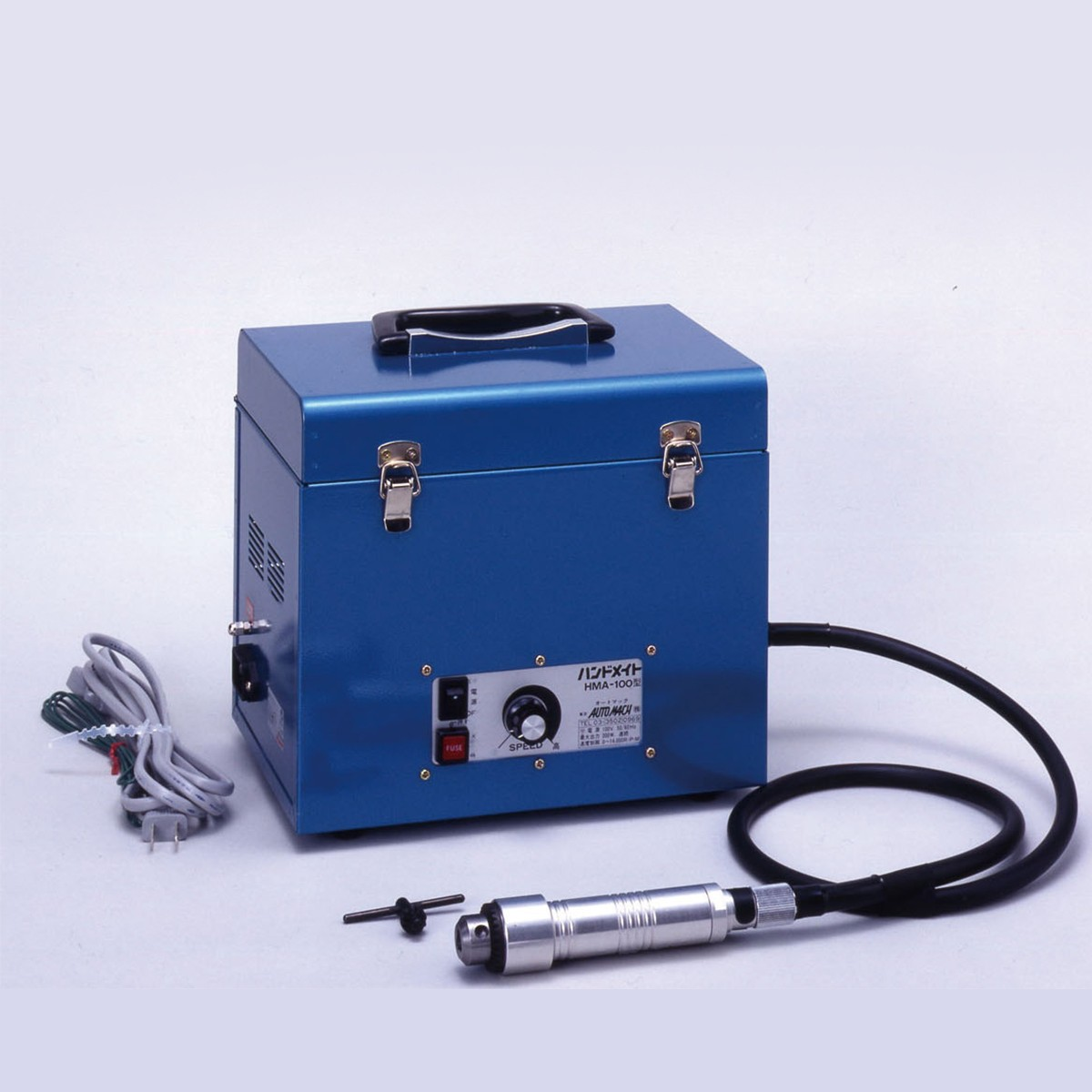 電動木彫機 ハンドメイト HMA-100E1.5-10型 回転タイプ 【 木工 DIY 工作 木彫 彫刻 電動 】