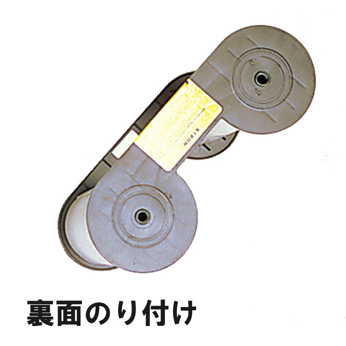 Pro 1255用カートリッジ AT1256-100 裏面のり付け 【 のり 糊 機械 カートリッジ 保護 加工 】