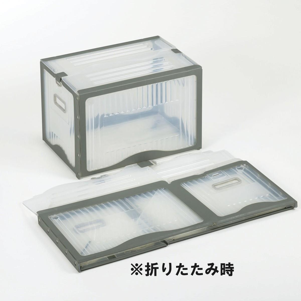 折りたたみ式クリアボックス 40BII 【 整理 箱 保管 工具 小道具 収納 】