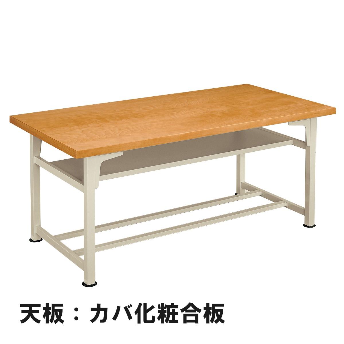 <お取り寄せ品※代引きキャンセル不可> 工作台 MT-180-K・H760 天板:カバ化粧合板 【 工作台 机 木製 図工室 美術室 】