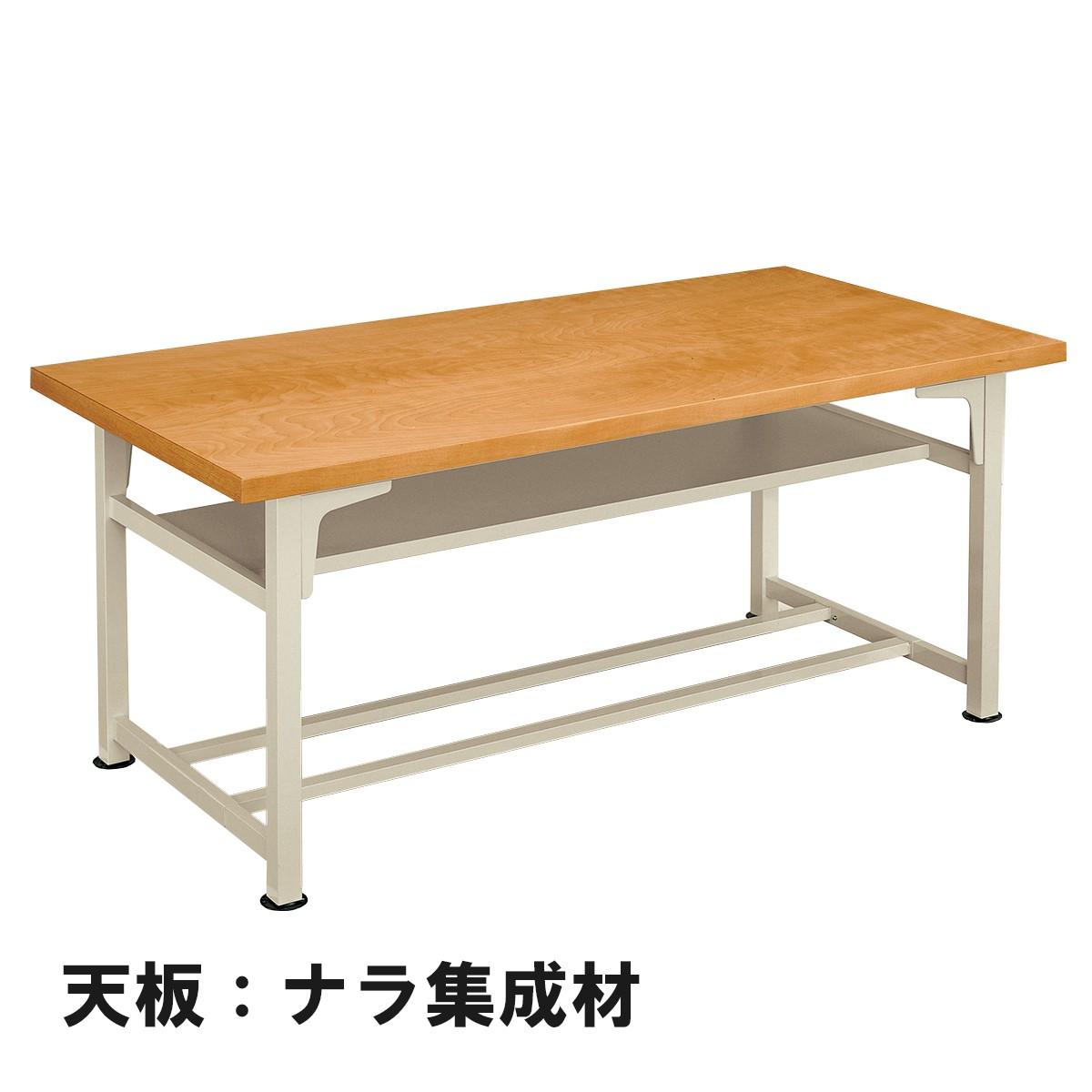<お取り寄せ品※代引きキャンセル不可> 工作台 MT-180-S・H760 天板:ナラ集成材 【 工作台 机 木製 図工室 美術室 】