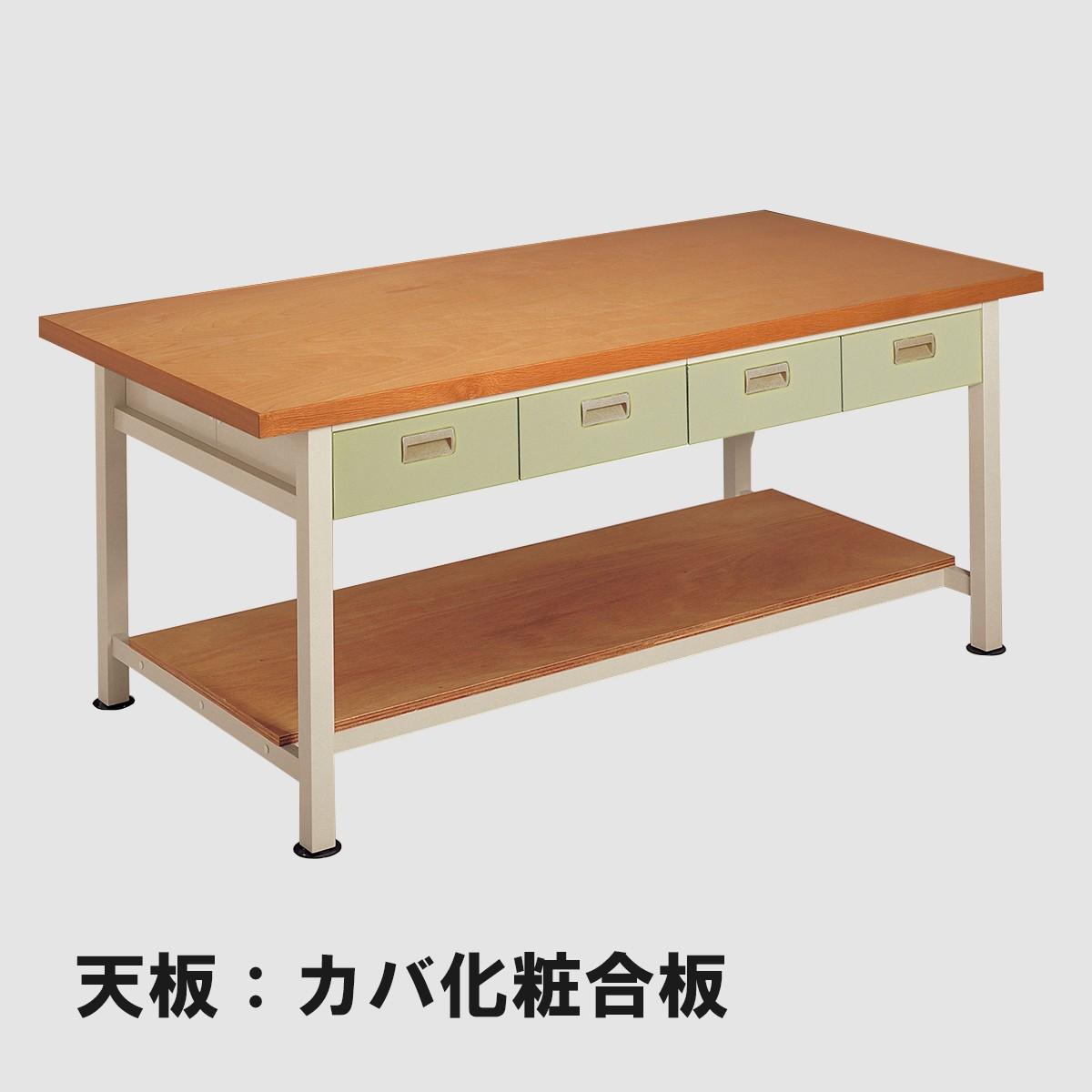 <お取り寄せ品※代引きキャンセル不可> 工作台 MT-211-K 天板:カバ化粧合板 【 工作台 机 木製 図工室 美術室 】