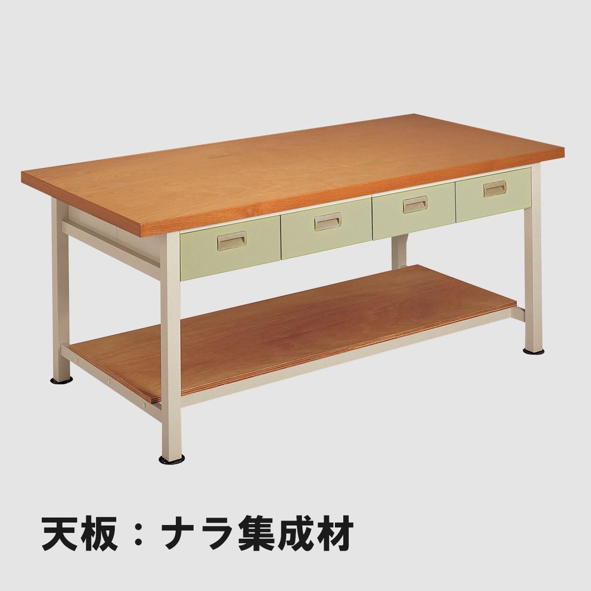 <お取り寄せ品※代引きキャンセル不可> 工作台 MT-211-S 天板:ナラ集成材 【 工作台 机 木製 図工室 美術室 】