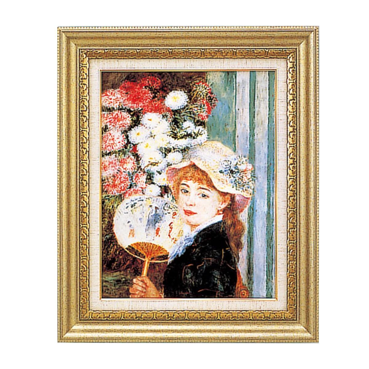 <お取り寄せ品> 複製絵画 うちわを持つ少女 ルノワール作 F6号 【 鑑賞 レプリカ 名画 西洋美術 印象派 肖像画 】