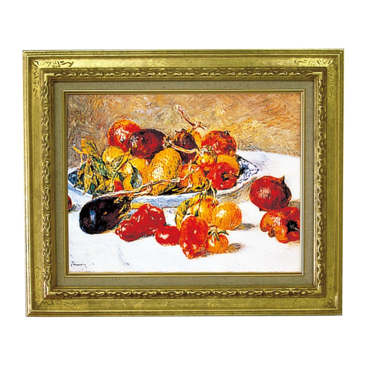 <お取り寄せ品> 複製絵画 南仏の果実 ルノワール作 F6号 【 鑑賞 レプリカ 名画 西洋美術 印象派 静物画 】