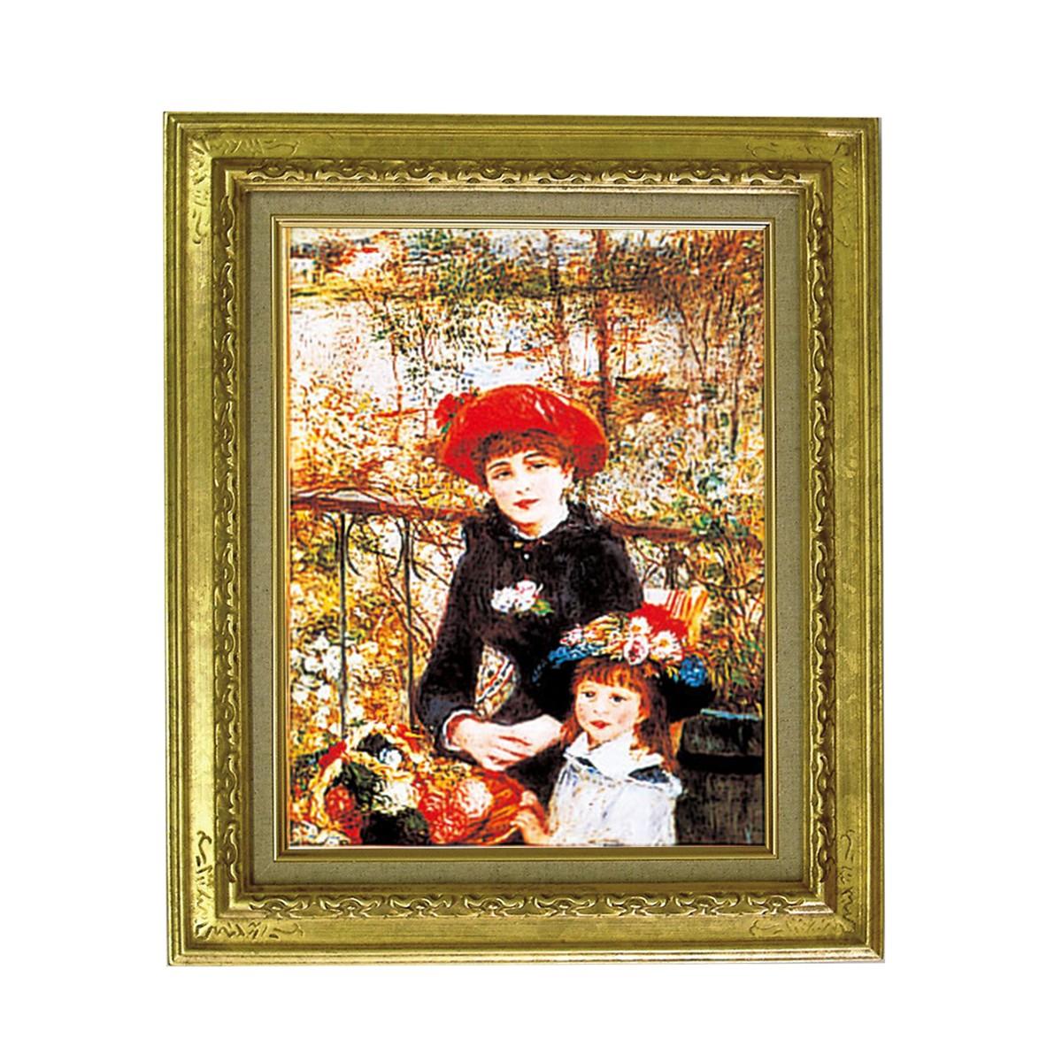 <お取り寄せ品> 複製絵画 テラスの母と子 ルノワール作 F6号 【 鑑賞 レプリカ 名画 西洋美術 印象派 肖像画 】