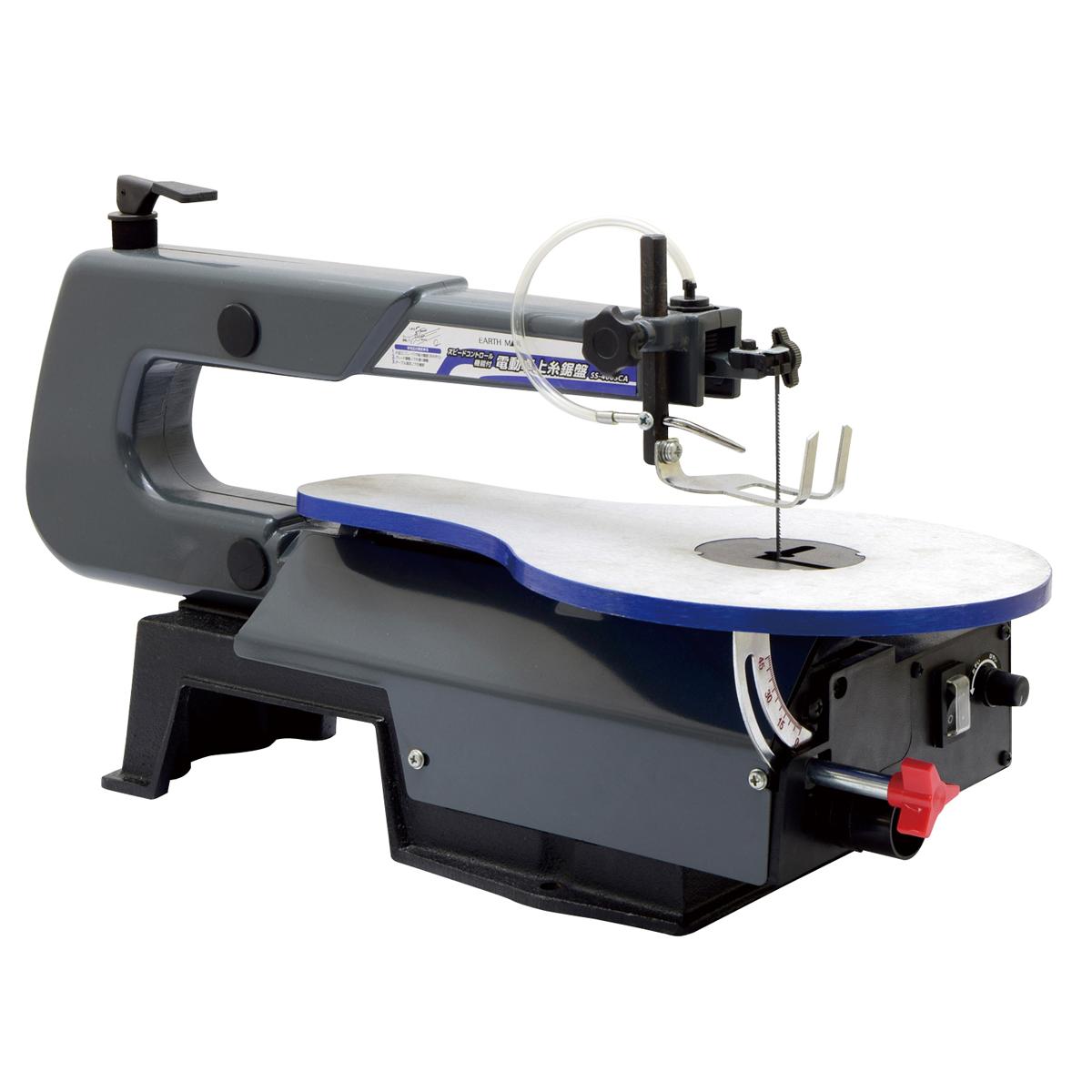 <お取り寄せ品※代引きキャンセル不可> 糸のこ機械 SS-400SCA 【 木工 工作 DIY 切断 電動工具 電動のこぎり 】