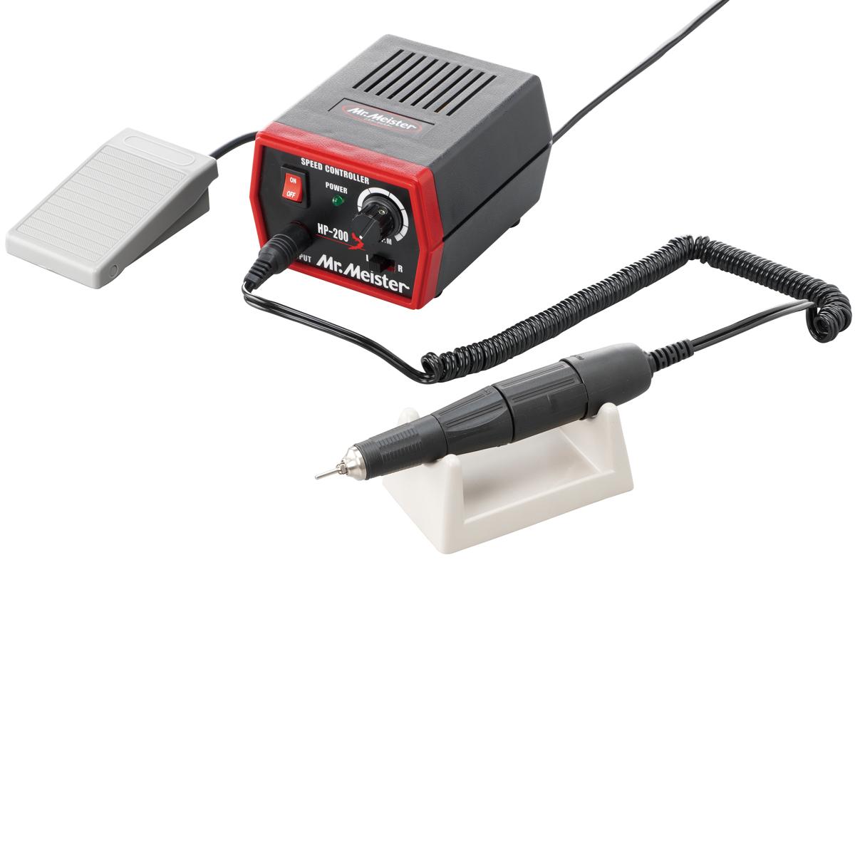 精密 ハンドピースグラインダー HP-200S型 【 木工 DIY 工作用具 木彫 彫刻 電動 電動工具 】