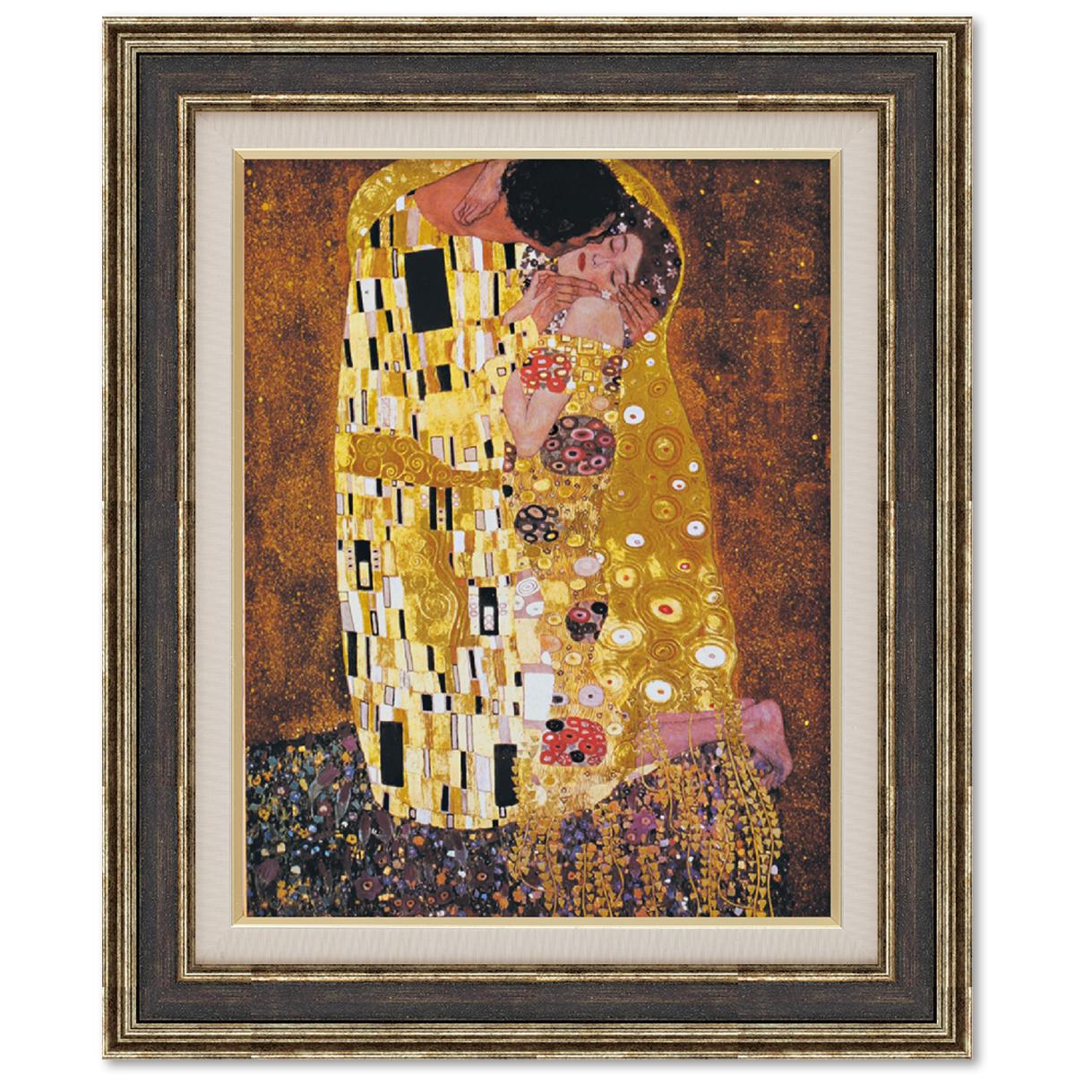 <お取り寄せ品※代引きキャンセル不可> 複製絵画 接吻 クリムト 560×470mm マイナスイオンアート