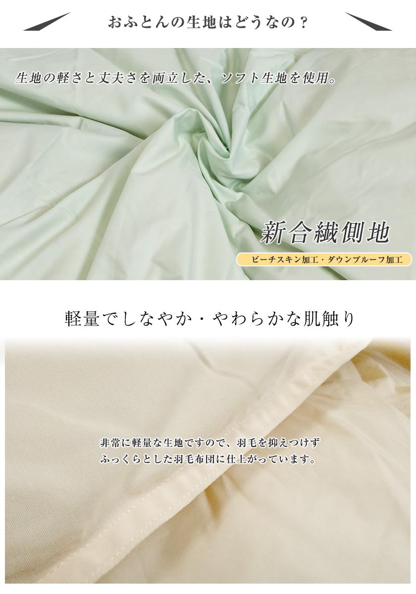 皇家金标世界层双 190 × 210 厘米 5 星级豪华羽绒被 2 选择下来滴答作响的 93%超轻质、 新合纤率 1.7 公斤的白人母亲