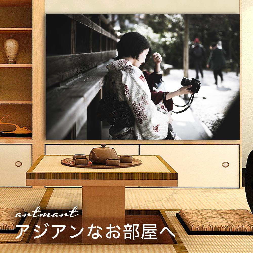【日本製】アートパネル/ボード artmart アートマート 写真 アルミフレーム おしゃれ 綺麗 コーディネート 壁紙 額縁 ウォールステッカー フォト 小物 部屋 オフィス ホテル 旅館 病院 ホールのイメージアップ モノトーン 花 海 モノクロ 北欧 風景_日本_DSC_6418
