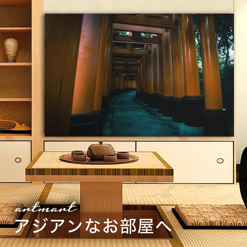 【日本製】アートパネル/ボード artmart アートマート 写真 アルミフレーム おしゃれ 綺麗 コーディネート 壁紙 額縁 ウォールステッカー フォト 小物 部屋 オフィス ホテル 旅館 病院 ホールのイメージアップ モノトーン 花 海 モノクロ 北欧 風景_日本_DSC_1648