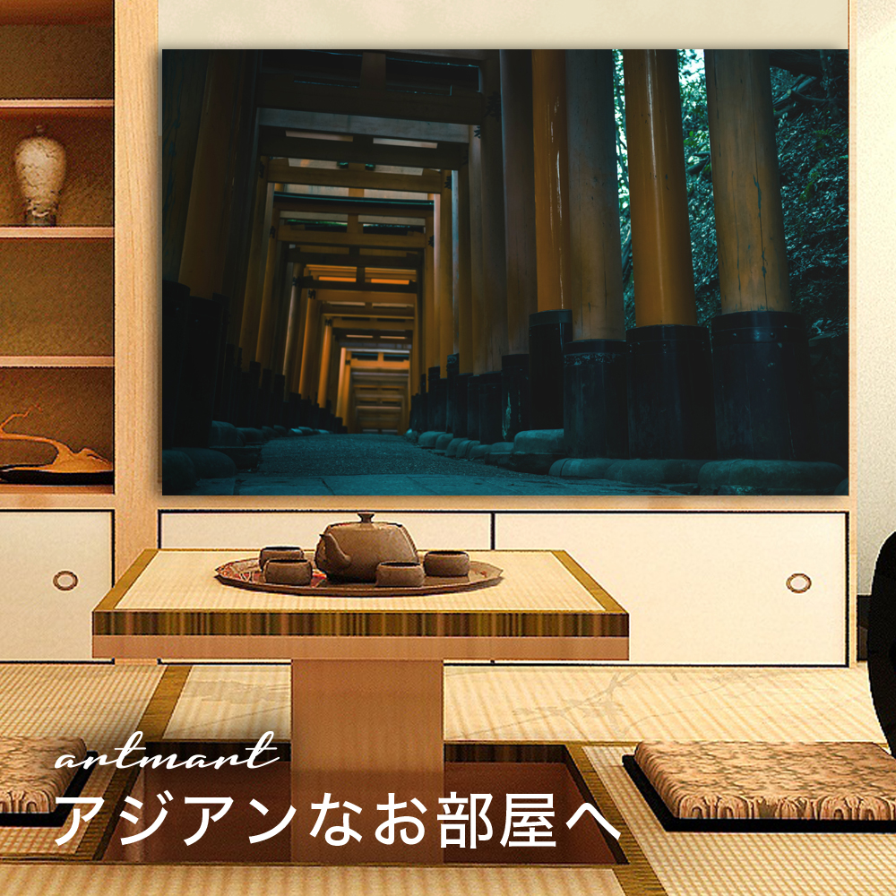 アートポスターやアートパネルで部屋をオシャレに!アートフレームで絵画やポスター 北欧を飾りウォールアートでインテリアが楽しくなる 風景_日本_DSC_1730