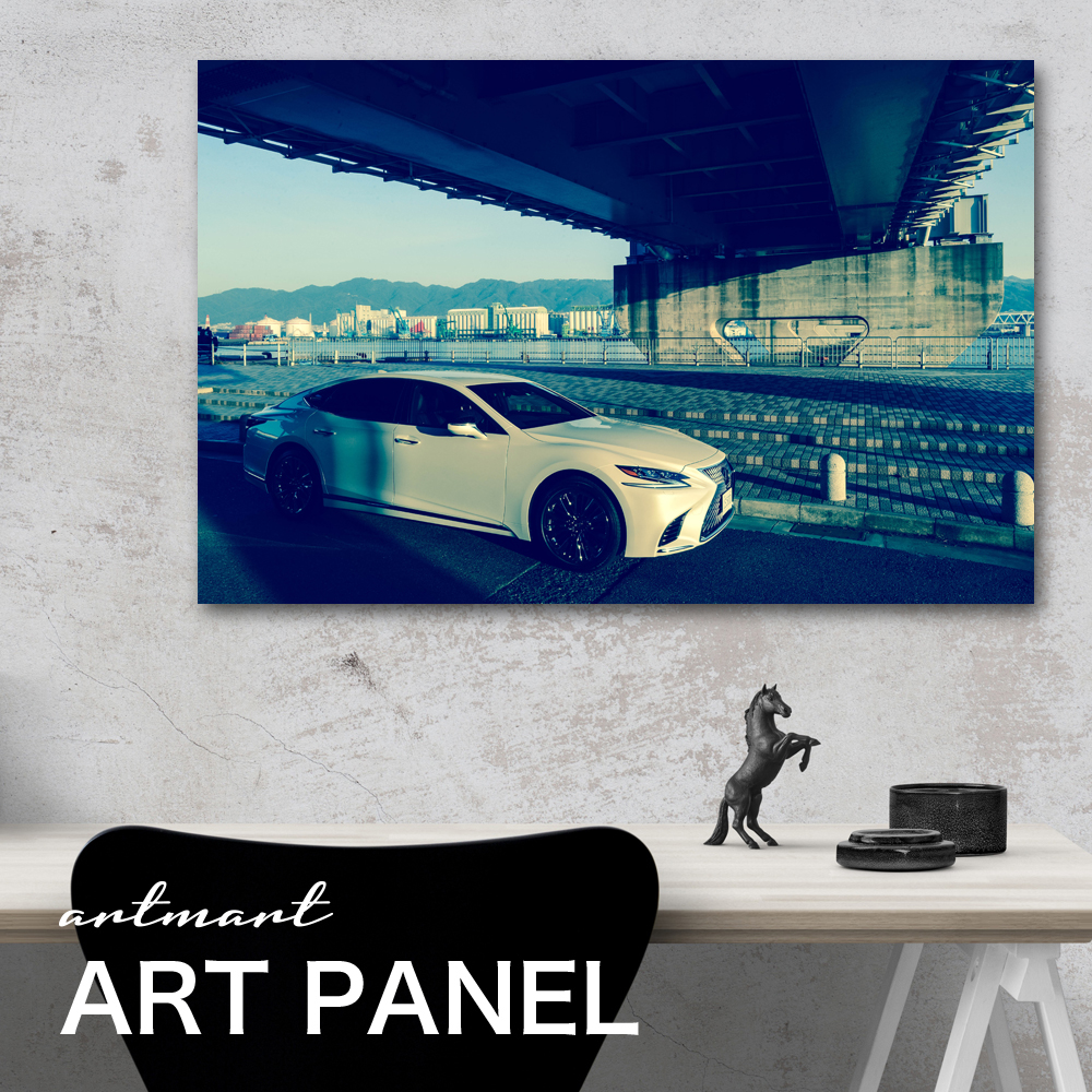 レクサス LS500 500h カスタム【日本製】アートボード/アートパネル artmart アートマート 絵や写真をアルミフレームで表現。壁紙 額縁 ウォールステッカー 壁掛け フォトフレームでお部屋のイメージアップ! モノトーン 花 海 モノクロ 北欧 車_ls500_dsc_0039