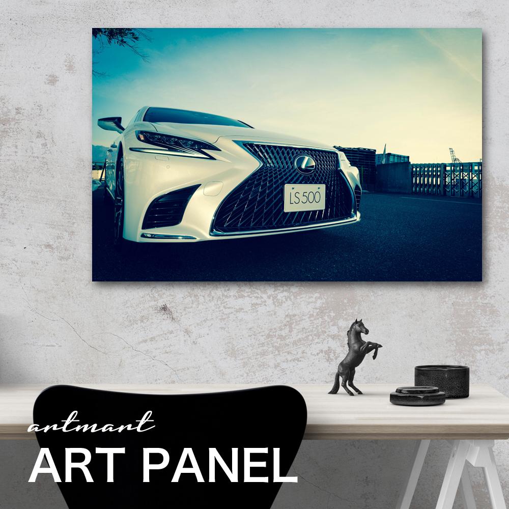レクサス LS500 500h カスタム【日本製】アートボード/アートパネル artmart アートマート 絵や写真をアルミフレームで表現。壁紙 額縁 ウォールステッカー 壁掛け フォトフレームでお部屋のイメージアップ! モノトーン 花 海 モノクロ 北欧 車_ls500_dsc_0239
