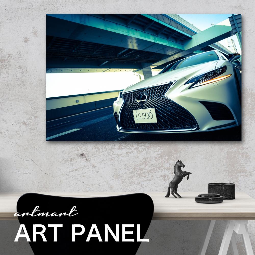 レクサス LS500 500h カスタム【日本製】アートボード/アートパネル artmart アートマート 絵や写真をアルミフレームで表現。壁紙 額縁 ウォールステッカー 壁掛け フォトフレームでお部屋のイメージアップ! モノトーン 花 海 モノクロ 北欧 車_ls500_dsc_0277