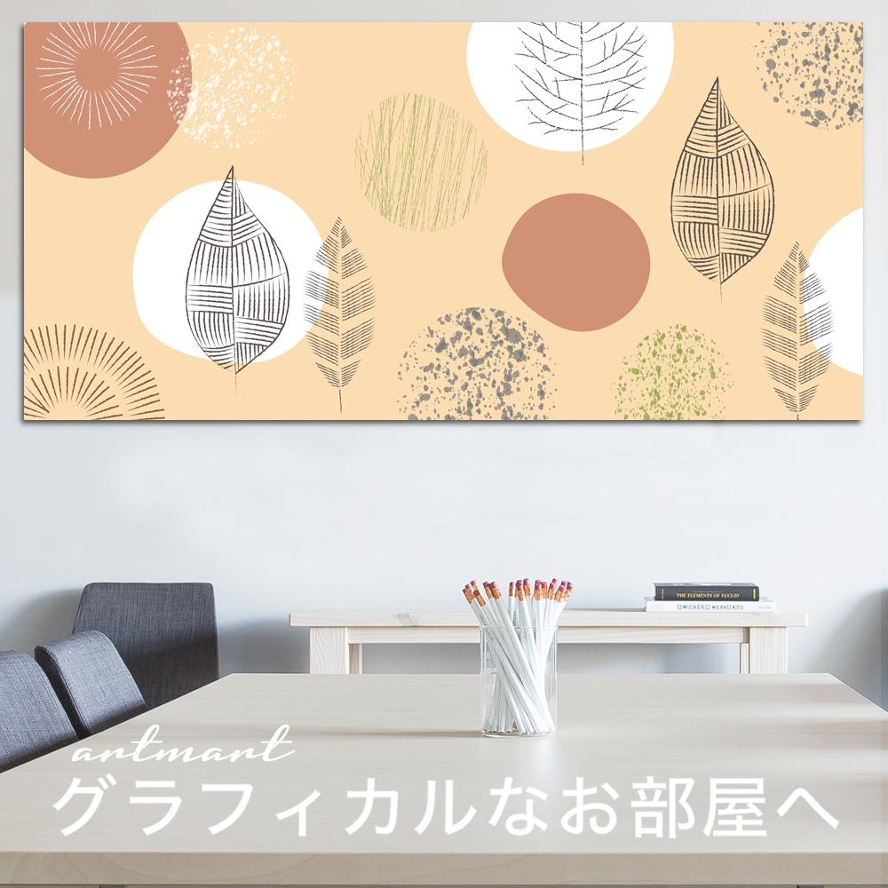 【日本製】アートパネル/ボード artmart アートマート 写真 アルミフレーム おしゃれ 綺麗 コーディネート 壁紙 額縁 ウォールステッカー フォト 小物 部屋 オフィス ホテル 旅館 病院 ホールのイメージアップ モノトーン 花 海 モノクロ 北欧 グラフィック_001B