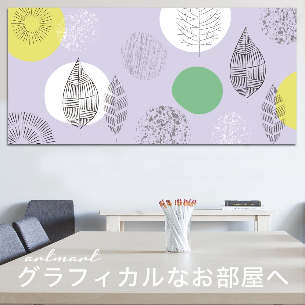 【日本製】アートパネル/ボード artmart アートマート 写真 アルミフレーム おしゃれ 綺麗 コーディネート 壁紙 額縁 ウォールステッカー フォト 小物 部屋 オフィス ホテル 旅館 病院 ホールのイメージアップ モノトーン 花 海 モノクロ 北欧 グラフィック_001H