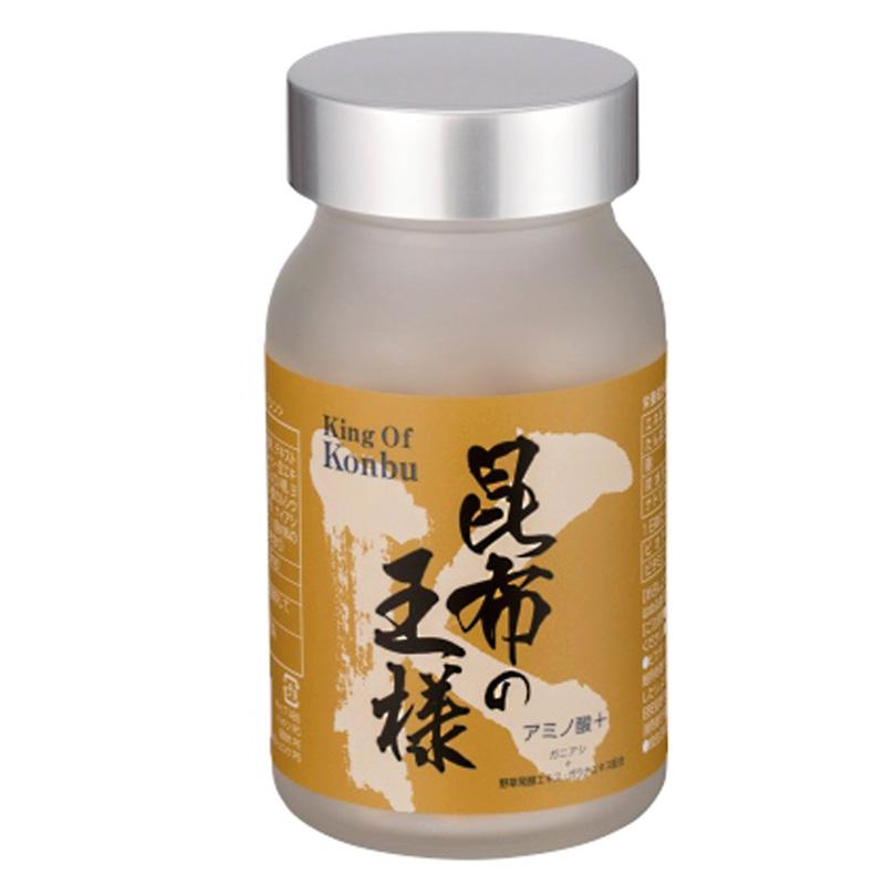 King Of Konbu アミノ酸Plus 昆布の王様 / アートネイチャー 公式通販 / カイゲン 栄養機能食品 ビオチン ビタミンB2 ナイアシン ガニアシ サプリメント ミネラル 食物繊維 送料無料