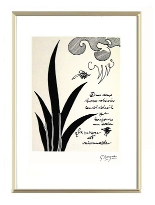 【ジョルジュ・ブラック アルミ額装ポスター】Dans Deux Choses,1917-1947(470×620×7.5mm) -リトグラフ-