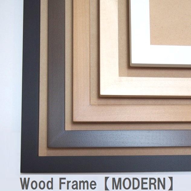 木製ポスターフレーム【MODERN】:60cm×80cm
